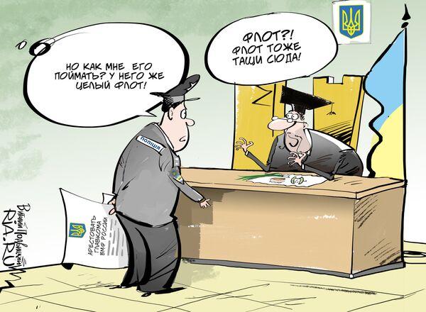 Суд в Киеве разрешил задержать командующего Черноморским флотом России - Sputnik Абхазия