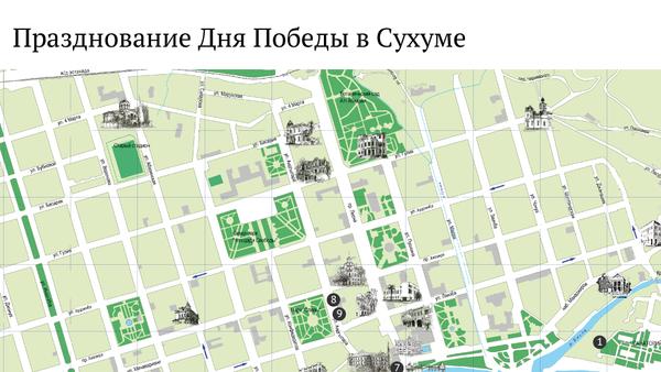 План мероприятий на 9 мая - Sputnik Абхазия