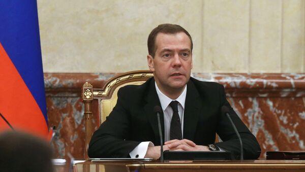Премьер-министр РФ Д. Медведев. Архивное фото - Sputnik Абхазия