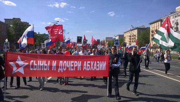 Абхазская диаспора прошла Бессмертным полком в Москве - Sputnik Абхазия