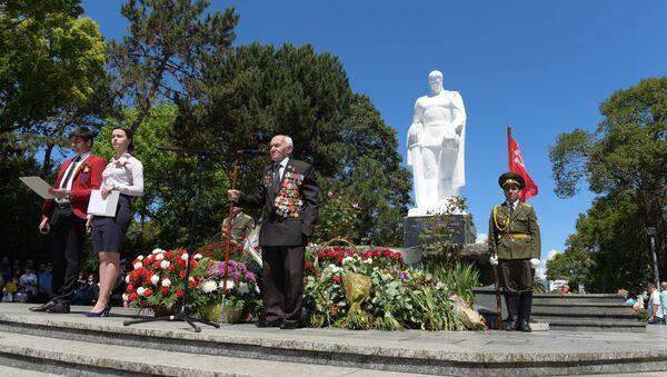 День победы в Сухуме. - Sputnik Абхазия