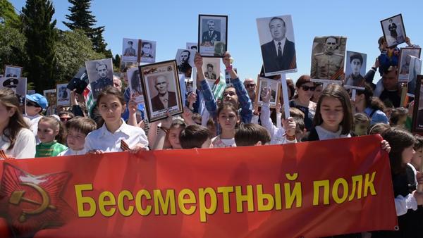 В Сухуме прошли торжества ко Дню Победы в Великой Отечественной войне. - Sputnik Абхазия