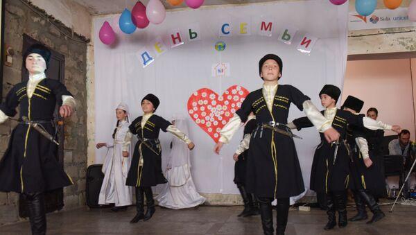 Празднование дня семьи в Очамчире - Sputnik Абхазия