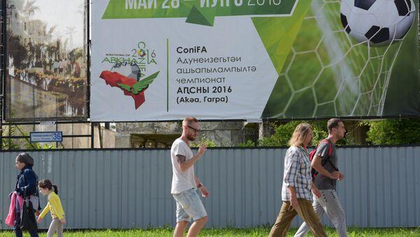 Баннер чемпионата ConIFA - Sputnik Абхазия