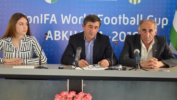 Пресс-конференция главного тренера сборной Абхазии по футболу Джумы Кварацхелия - Sputnik Абхазия