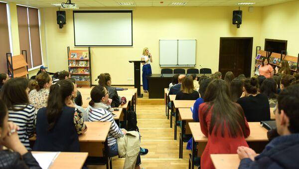 Лекция Астанды Чукбар в рамках проекта АГУ Talks - Sputnik Абхазия