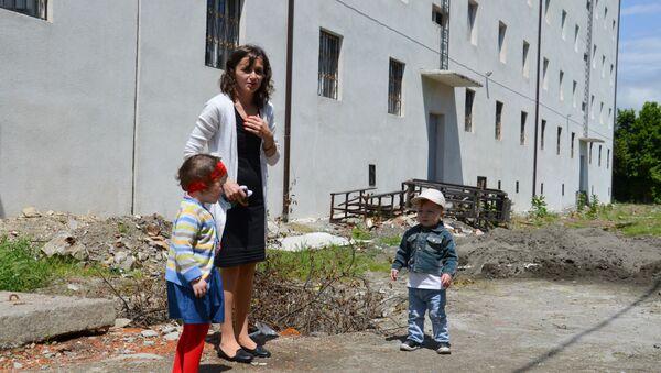 Молодая семья Агухаа - Sputnik Абхазия