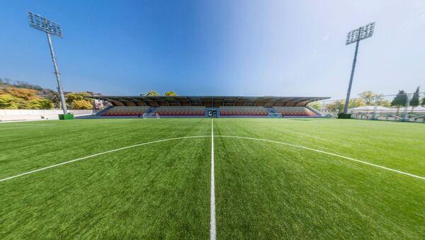 Стадион - Sputnik Абхазия