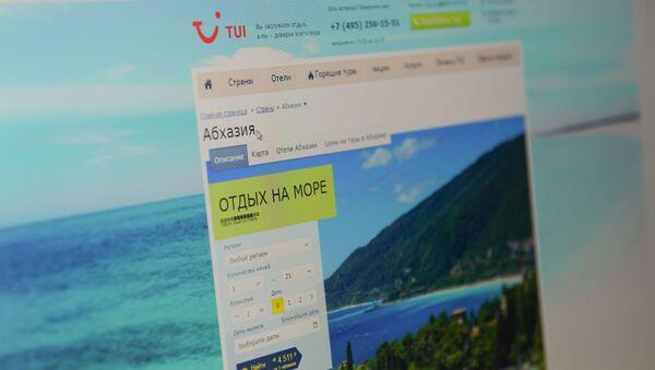 Сайт туркомпании TUI Group - Sputnik Абхазия