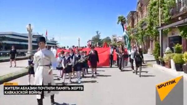 Марш. - Sputnik Абхазия
