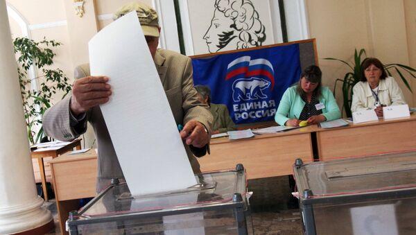 Предварительное голосование за кандидатов от партии Единая Россия, выдвигаемых на выборы в Госдуму - Sputnik Абхазия