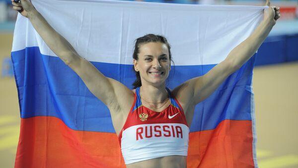 Елена Исинбаева. Архивное фото - Sputnik Абхазия