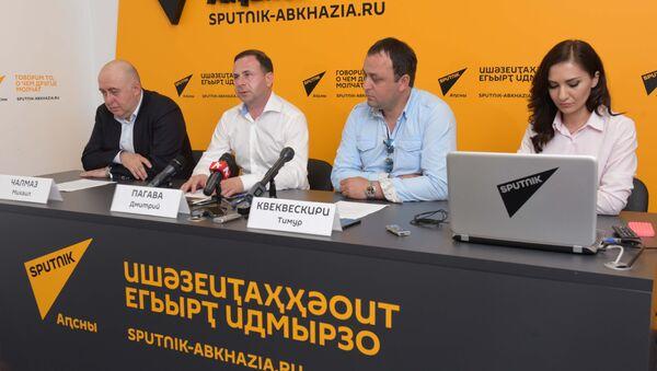 Пресс-конференция по чемпионату ConiFA - Sputnik Абхазия