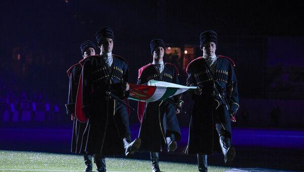 Конифа. - Sputnik Абхазия