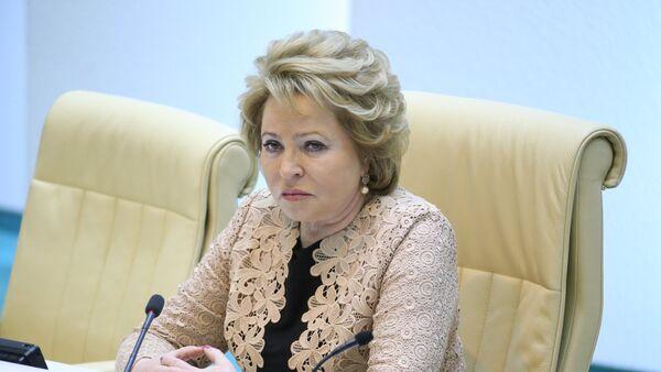 Председатель Совета Федерации РФ Валентина Матвиенко. Архивное фото - Sputnik Абхазия
