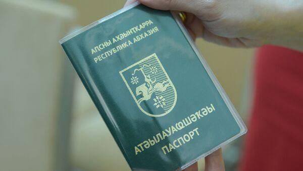 Паспорт нового образца. - Sputnik Абхазия