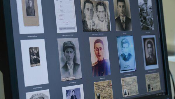 Возвращение имени - Sputnik Абхазия