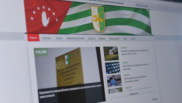 Сайт управления госстатистики. - Sputnik Абхазия