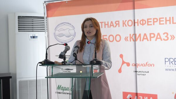 Камма Гопия рассказала о работе благотворительной организации Киараз - Sputnik Абхазия