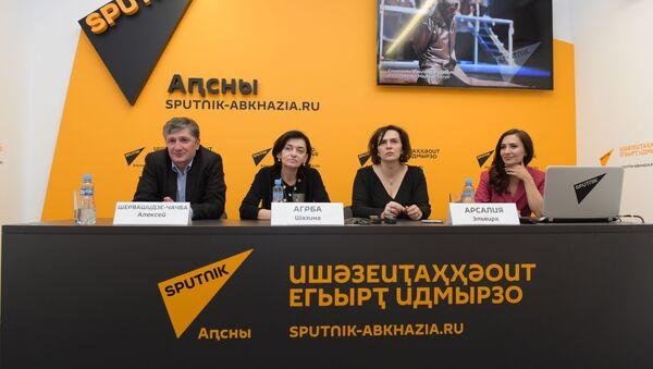 Пресс-конференция по итогам фестиваля Стоянка человека - Sputnik Аҧсны