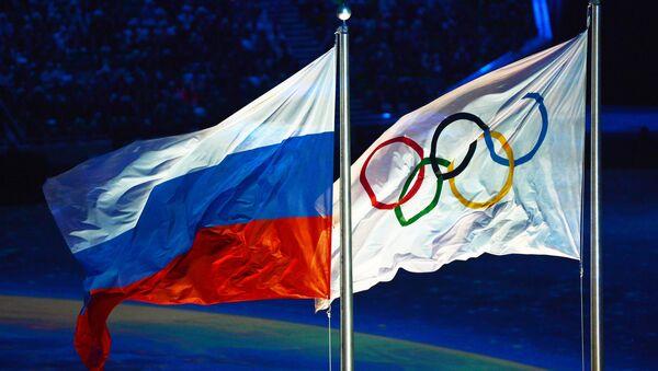 Российский и Олимпийский флаг. Архивное фото - Sputnik Абхазия