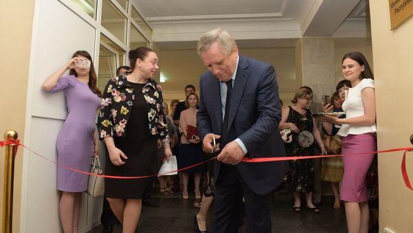 Открытие управления казначейства - Sputnik Абхазия