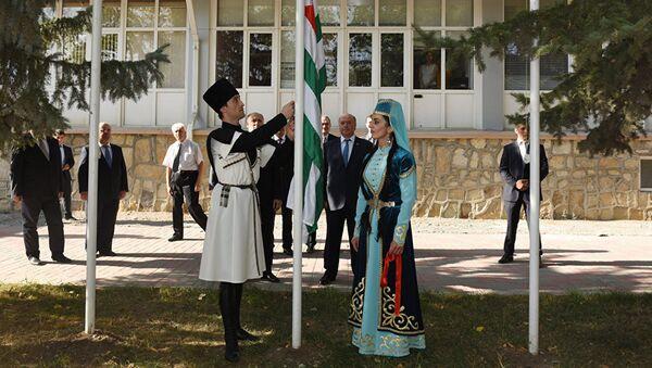 Южная Осетия ратифицировала соглашение с Абхазией о безвизовом режиме - Sputnik Абхазия