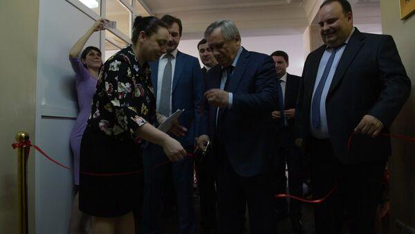 Открытие Управления казначейства Министерства финансов - Sputnik Абхазия