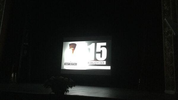 Документальный фильм об Омаре Бейгуаа - Sputnik Абхазия