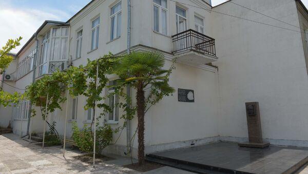 Дом, в котором жила семья Гулиа с 1913 года - Sputnik Аҧсны