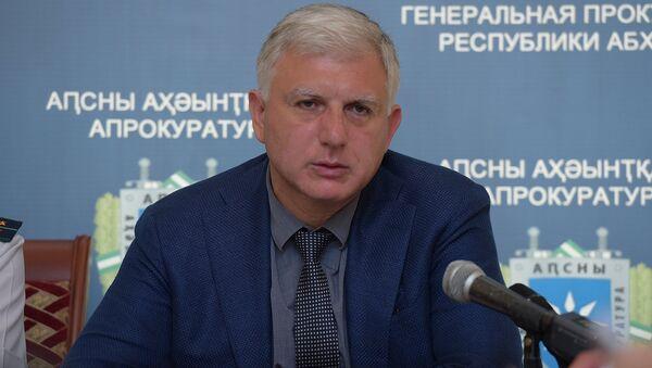 Апрокуратура хада Алексеи Ломиа. - Sputnik Аҧсны