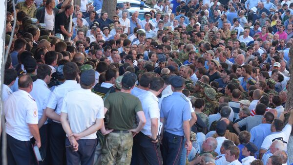 Митинг оппозиции у здания МВД Абхазии - Sputnik Абхазия