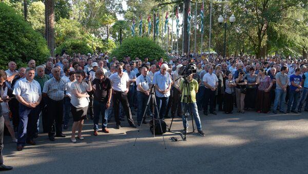 Митинг сторонников президента Абхазии - Sputnik Абхазия