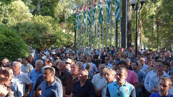 Митинг у администрации президента. - Sputnik Абхазия