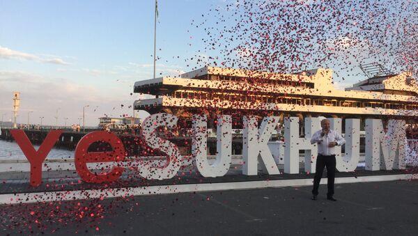 логотип YESUKHUM - Sputnik Абхазия