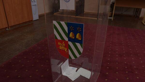 Референдум. - Sputnik Абхазия