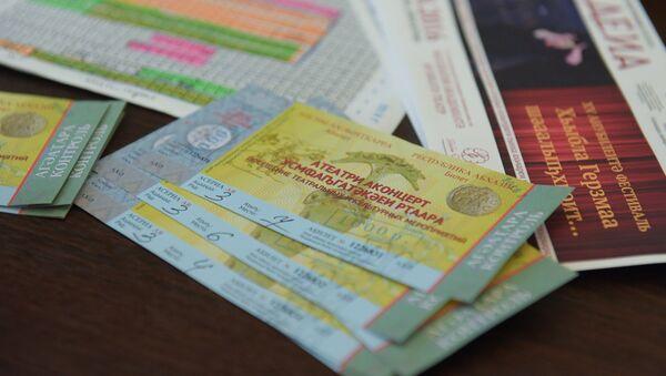Открытие кассы для продажи билетов на фестиваль Хибла  Герзмава приглашает. Архивное фото - Sputnik Абхазия