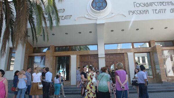 Культурная очередь. Открылась продажа билетов на фестиваль Хиблы Герзмава - Sputnik Абхазия