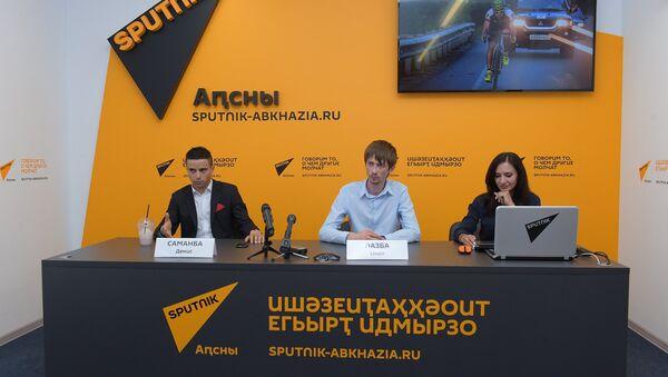 Пресс-конференция Дениса Саманба в агентстве Спутник Абхазия. - Sputnik Абхазия