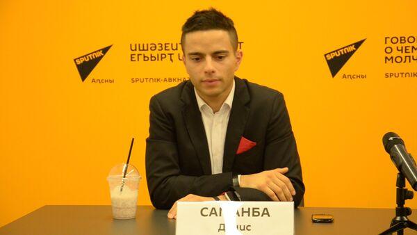 Велосипедист Саманба подвел итоги пробега Сухум -Москва - Sputnik Абхазия