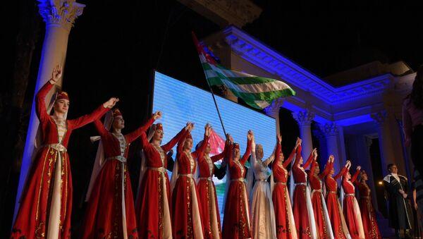 В Сухуме отметили День Государственного флага Абхазии - Sputnik Абхазия