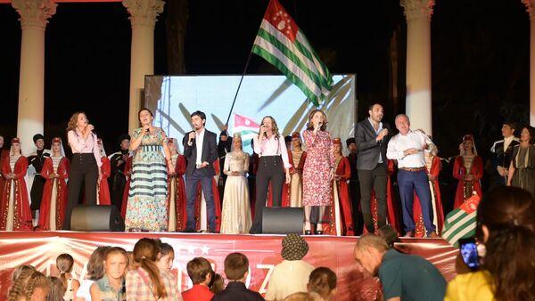 Выступление творческих коллективов на праздновании Дня флага в Сухуме - Sputnik Абхазия