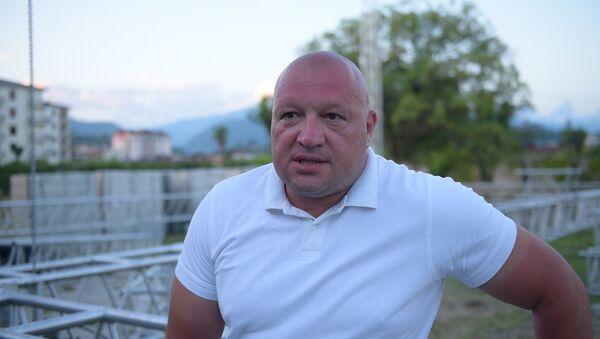 Сопродюсер фестиваля Хиблы Герзмава рассказал о подготовке к нему - Sputnik Абхазия