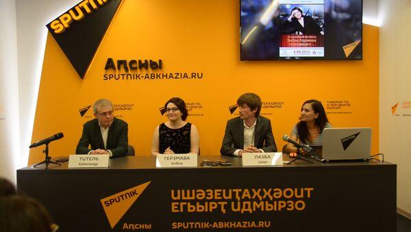 Герзмава и Титель рассказали о своем настроении перед юбилейным фестивалем в Абхазии - Sputnik Абхазия