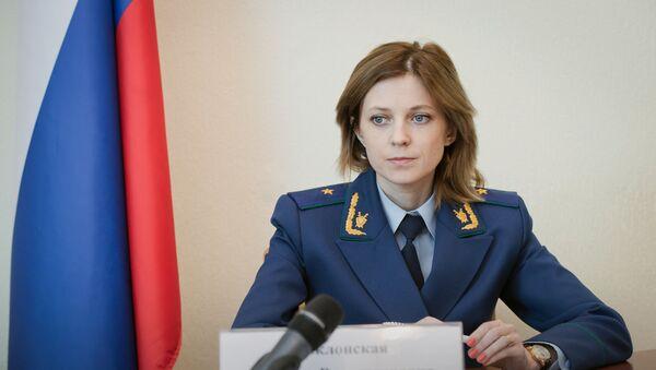 Прокурор Республики Крым Наталья Поклонская провела личный прием граждан - Sputnik Абхазия