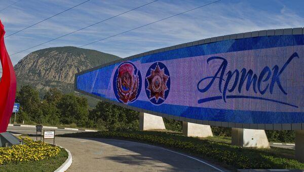 Международный детский центр Артек в Крыму - Sputnik Абхазия