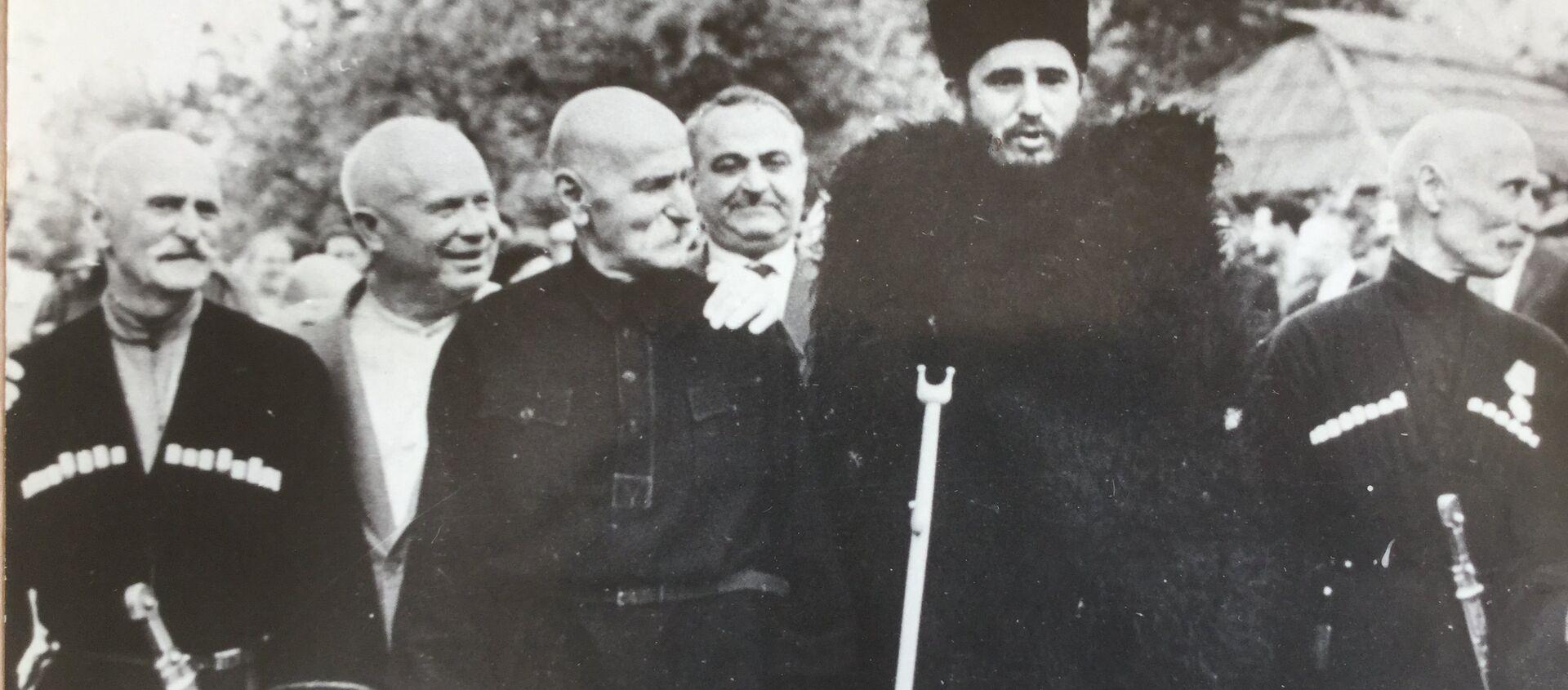 Фидель Кастро и Никита Хрущев в окружении жителей села Дурипш - Sputnik Абхазия, 1920, 28.11.2016