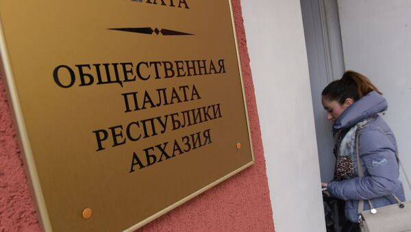 Ауаажәларратә Палата - Sputnik Аҧсны