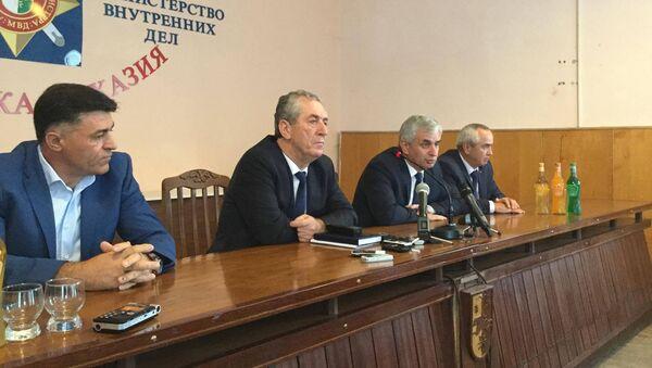 Пресс-конференция в МВД - Sputnik Абхазия
