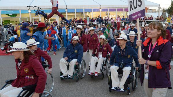 Российская паралимпийская сборная. Архивное фото - Sputnik Абхазия